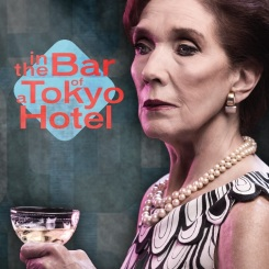 In-the-Bar-of-a-Tokyo-Hotel-8691